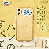 ケーススペース 食パン 可愛い iPhone7/8 Plus/X/XS/XR/11/12 Pro Max携帯ケース 携帯カバー スマホカバー 超薄型 耐衝撃 面白い TPU iPhone全機種対応 (iPhone 7/8 Plus)