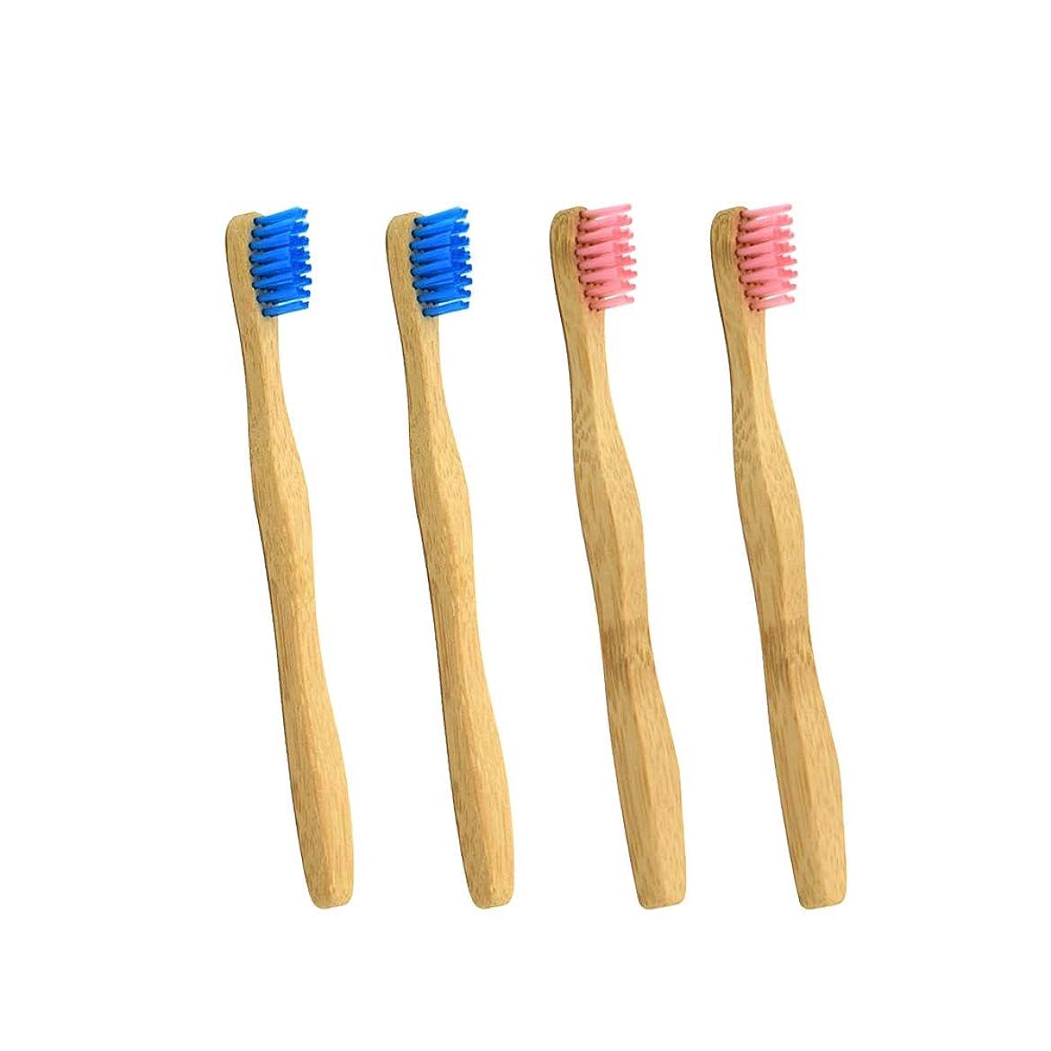 収束レクリエーション層Healifty 子供旅行のための竹の歯ブラシの木炭剛毛使い捨てのナイロン歯ブラシ(ピンクとピンク各2本)