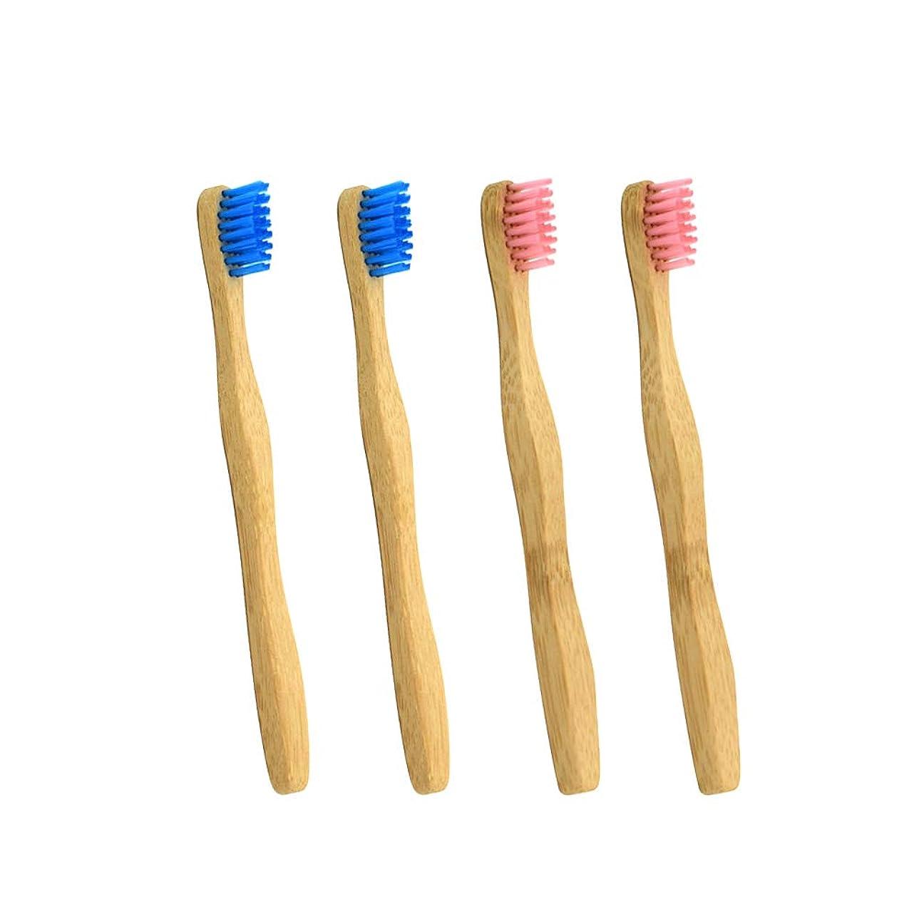 シェルターはず欠如SUPVOX 4本の子供の竹の歯ブラシ生分解性エコフレンドリーな歯ブラシ(ピンクとブルー各2本)