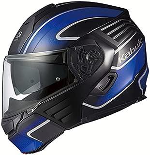 オージーケーカブト(OGK KABUTO)バイクヘルメット システム KAZAMI XCEVA(エクセヴァ) フラットブラックブルー (サイズ:XL) 571764