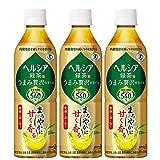 [トクホ] ヘルシア緑茶 うまみ贅沢仕立て 500ml×3本