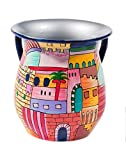 Yair Emanuel Ritual Washing Cup Natla Painted Aluminum with Jerusalem Design | NYP-1