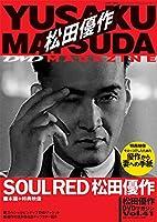 松田優作DVDマガジン41号2016年12月20日号【雑誌】