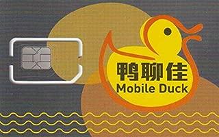 【CMHK】中国(TDD-LTE)・香港(FDD-LTE) FUP->128kbps:無制限データ通信 4G/3G データ通信 SIMカード DATA SIM Card Mobile Duck (1枚, 4日間、FUP1GB)
