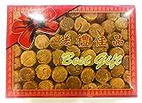 Japanese Hokkaido Natural Sun Dried Scallop SAS Size 1 LB (Gift Box)