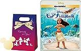 【メーカー特典あり】モアナと伝説の海 MovieNEX 限定ギフトバック付 [Blu-ray] image