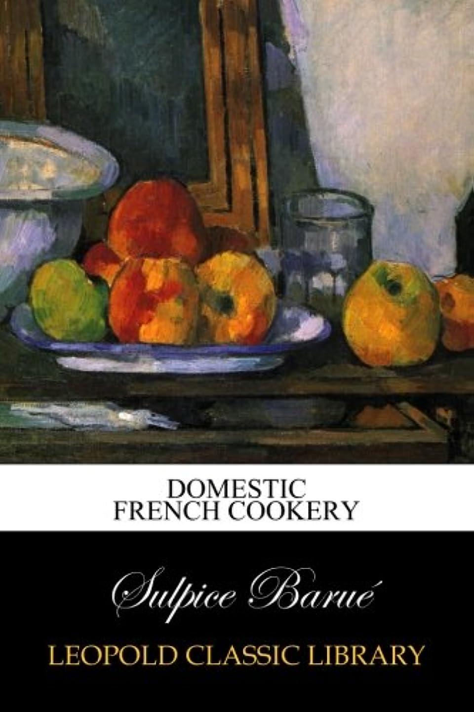 意味のある映画花瓶Domestic French Cookery