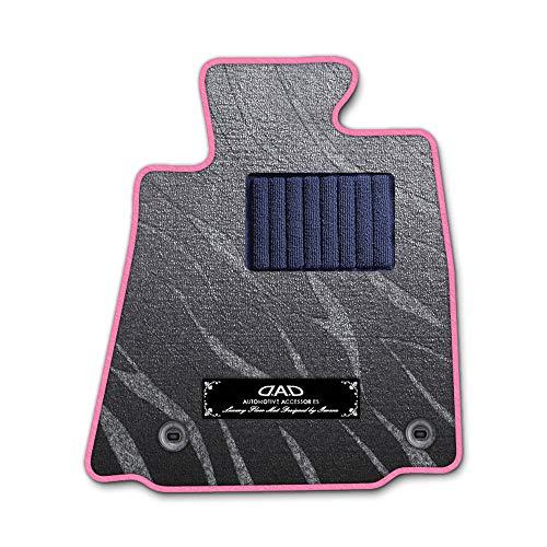 DAD ギャルソン D.A.D エグゼクティブ フロアマット TOYOTA (トヨタ) ROOMY/TANK ルーミー/タンク M900A/910A 年式H28/11〜 1台分 プレステージデザイングレー/オーバーロック(ふちどり)カラー : ピンク/刺繍