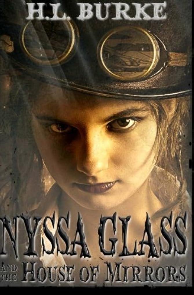 基本的な前提条件偽善Nyssa Glass and the House of Mirrors