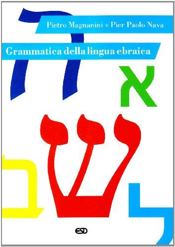 Grammatica della lingua ebraica