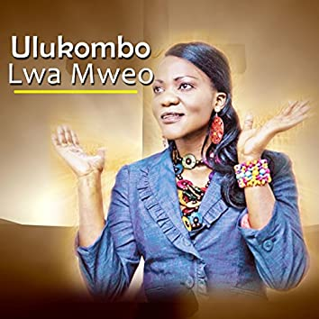 Ulukombo Lwa Mweo