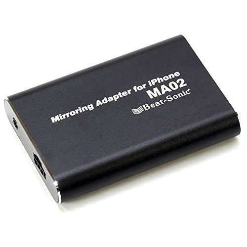 ビートソニック 有線接続 ミラーリングアダプター iPhoneシリーズ専用 MA02