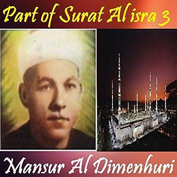Part of Surat Al isra 3 (Quran)
