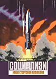 c1962 Poster, Nachbildung, Vintage-Stil, Sowjetunion,