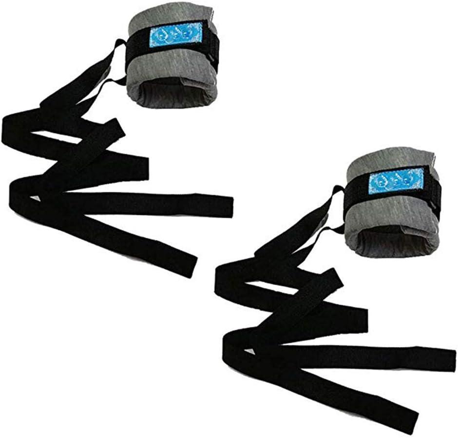 BIHIKI Max 68% OFF Control Limb Holder 2 Hosp PCS 2021 Patient Restraints Medical