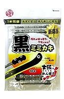 国産良品 黒ミミカキ 50本入 ×5個セット