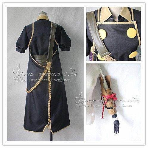 『刀剣乱舞 獅子王 風 コスプレ衣装(オーダーサイズ製作可能) (オーダーサイズ)』の2枚目の画像