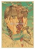 XIANGLE Leinwand Poster Shintaro Kago Horror Comic