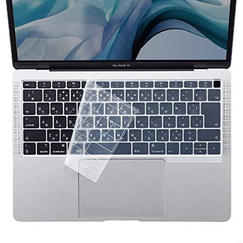 サンワサプライ FA-SMACBA13R MacBook Air 13.3インチ Retinaディスプレイ用シリコンキーボードカバー(クリア)