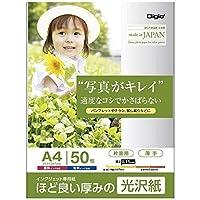 Nakabayashi インクジェット用紙 光沢紙PSシリーズ(A4/50枚) JPPS-A4S-50