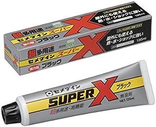 セメダイン:スーパーX ブラック135ML ax-040