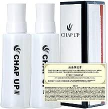 【医薬部外品】 チャップアップ(CHAPUP) 育毛剤 (返金保証書・説明書付_育毛ローション) 2本