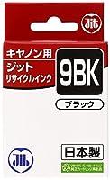 ジット 日本製 キヤノン(Canon)対応 リサイクル インクカートリッジ BCI-9BK ブラック対応 JIT-C09B