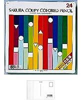 サクラクレパス クーピー色鉛筆 24色 PFY24 + 画材屋ドットコム ポストカードA