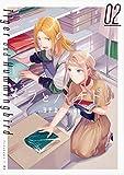 トラとハチドリ(2) (単行本コミックス)