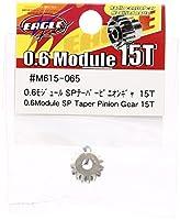 イーグル模型 0.6モジュール SPテーパーピニオンギャ15T M615