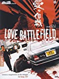 Love Battlefield...