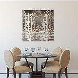 Pegatinas de arte de pared islámicas caligrafía árabe pegatinas de pared islámicas Corán decoración de la pared del hogar pegatinas de pared de vinilo 42x42 cm