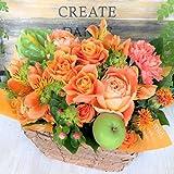【送料無料】ボリュームたっぷり!バラのアレンジメント(オレンジ) お祝い 誕生日 発表会 出産祝 結婚記念日