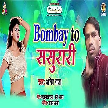 Bombay To Sasurari