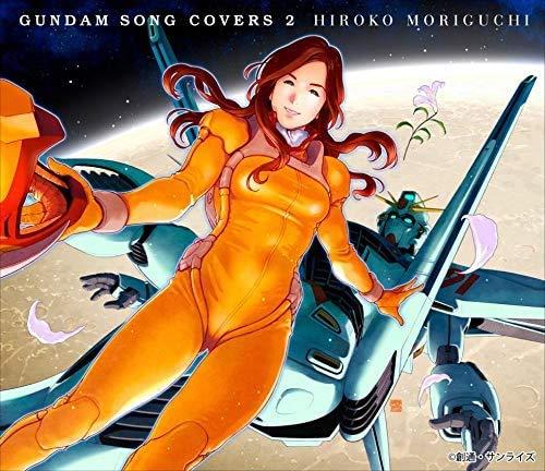 【先着特典つき初回製造分】 GUNDAM SONG COVERS 2 (スリーブケース仕様)(A4サイズクリアファイル付き)