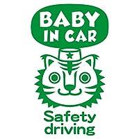 imoninn BABY in car ステッカー 【シンプル版】 No.57 トラさん (緑色)