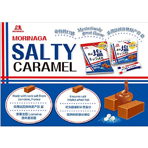 『森永 塩キャラメル袋 92g×6袋』の3枚目の画像