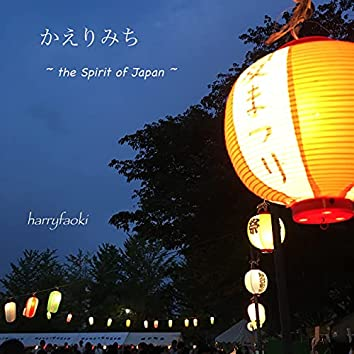 The Way to Home, The Sprit of Japan
