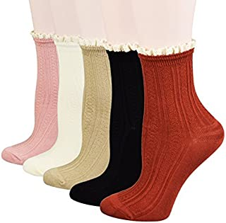 Women's Vintage Ruffle Frilly Cute Rayon Bamboo Boot Socks 5 Pairs Pack in Gift Box