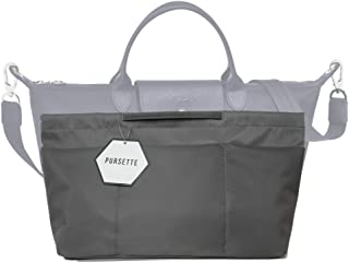 JET-SET Purse Insert Organizer   Bag Shaper   Multi-Pocket   Bag in Bag   Multipurpose Handbag : PURSETTE
