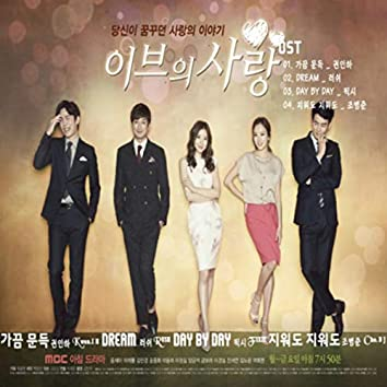 Eve's Love OST Part.1