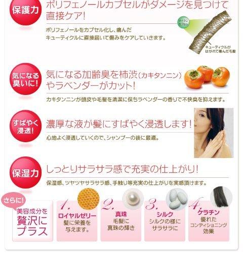 Rishiri Kombu Conditioner Deluxe 300ml