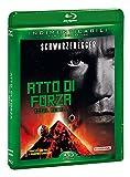Atto Di Forza (Total Recall)