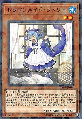 遊戯王 DBMF-JP016 ドラゴンメイド・ラドリー (日本語版 ノーマル パラレル) デッキビルドパック ミスティック・ファイターズ