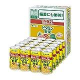 ★まだ買える!【さらにクーポンで50%OFF】伊藤園 ビタミン野菜 (缶) 190g ×20本が特価!