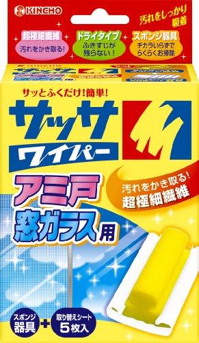 大日本除虫菊 KINCHO『サッサワイパー アミ戸・窓ガラス用 セット』