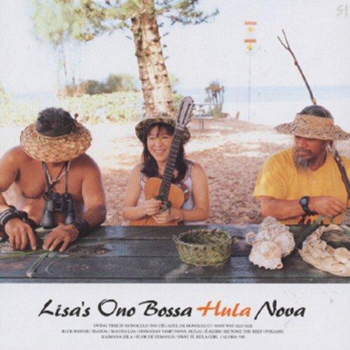 Bossa Hula Nova