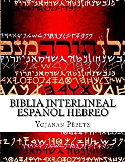 BIblia Interlineal  Español Hebreo: La Restauracion: Volume 1 (.Bereshit - Genesis)