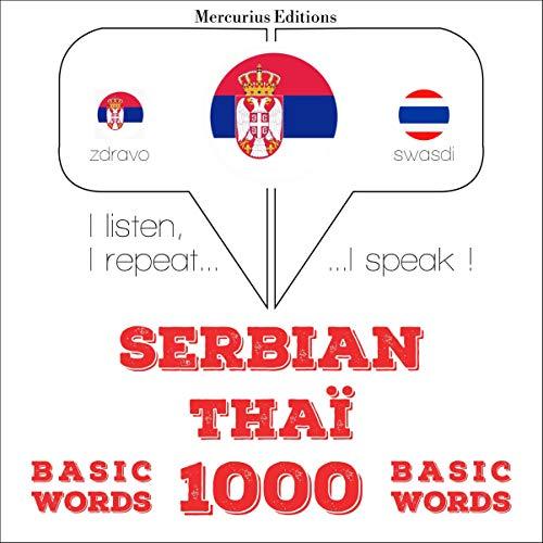 『Serbian - Thaï. 1000 basic words』のカバーアート
