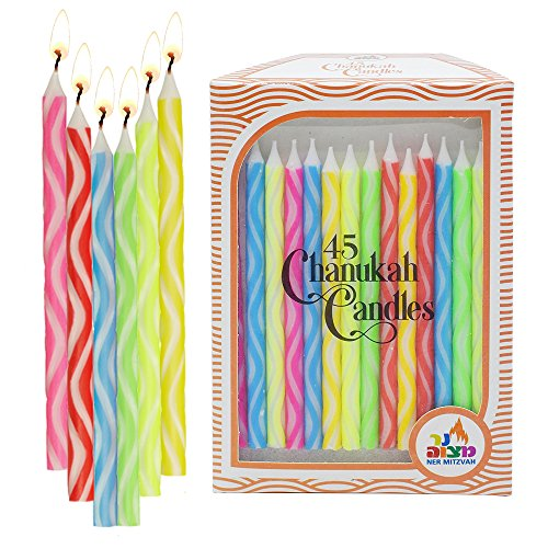 Diamond Engraved Chanukah Candles - Standard Size Candle Fits Most Menorahs - Premium Quality - Assorted Colors - 45 Count for All 8 Nights of Hanukkah - by Ner Mitzvah